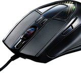 Gaming Mouse Cooler Master